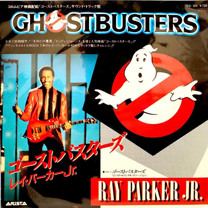 GHOSTBUSTERS魔鬼剋星Ray Parker Jr. 7吋LP黑膠唱片(45RPM)