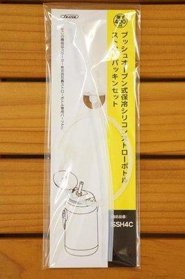 【小糖雜貨舖】日本 SKATER 卡通造型彈跳吸管水壺 替換吸管 替換配件組 (SSH4C)