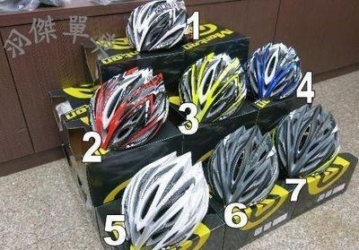 ~羽傑單車~ 2015 Monton Aerosprinter 輕量化 安全帽 一體成型 共七色 特價出清