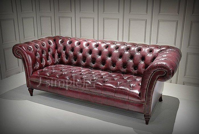 【J.Simple工業風家具】美式風格鉚釘沙發/美式復古餐椅LOFT懷舊電影咖啡店民宿服飾店酒吧接待椅沙發單人椅主人椅