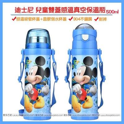 樂多百貨 正品迪士尼兒童雙杯蓋感溫真空...