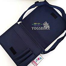 【YOGSBEAR】台灣製造 H 中書包 都蘭國小書包 文創書包 側背包 斜背包 工具袋 運動包 D58 深藍