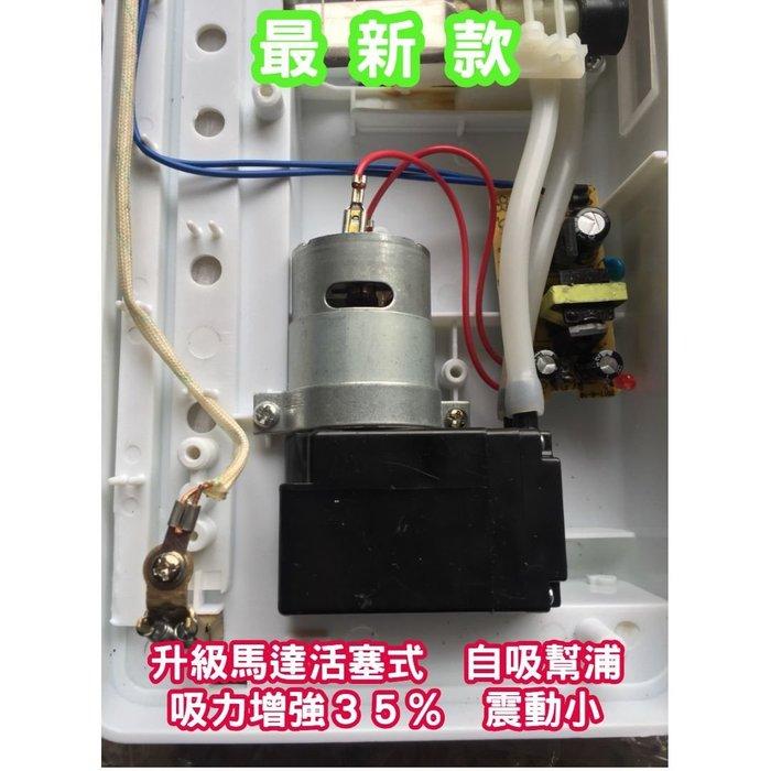 ㊣創傑CJ-300A真空機*馬達最新款*年度促銷價*連續封口機印字機分裝機計量機液體充填機旋蓋機封盒機真空袋鎖蓋機網紋機