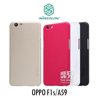 【飛兒】NILLKIN OPPO F1s/A59 超級護盾保護殼 保護套 手機殼 手機套 磨砂 硬殼 送專用保護貼(K)