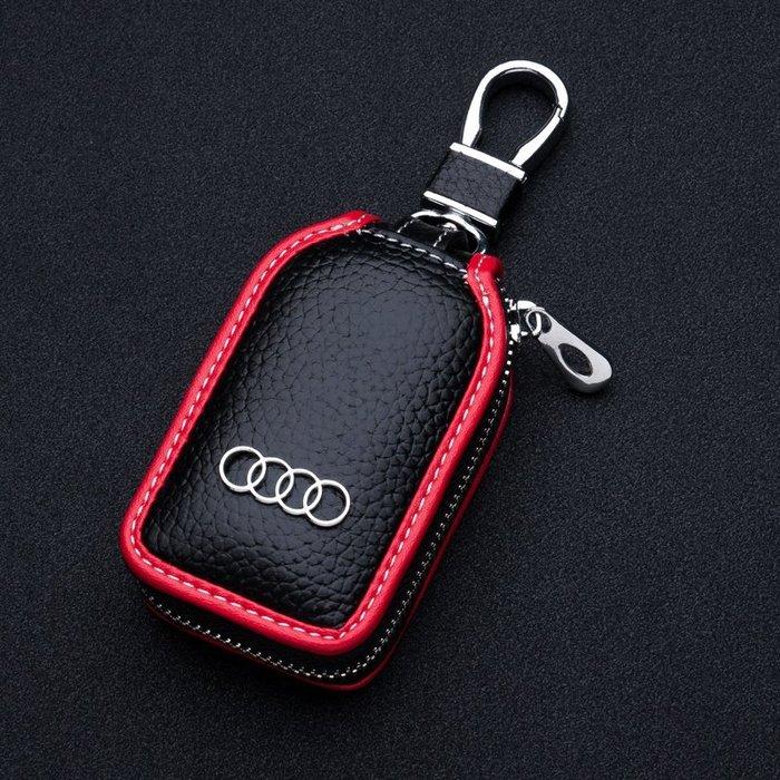 ⑦色花**專用17款新奧迪A6L真皮A4L鑰匙包Q7套Q3女A3A5A8汽車鑰匙殼Q5扣男