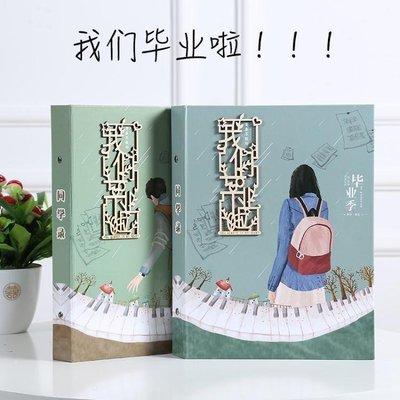 麥麥部落 畢業冊同學錄創意畢業紀念冊唯美小清新風風活頁國中國小可MB9D8