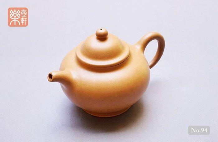【94】早期壺-掇球,國家研究員,高級工藝美術師曹燕萍製,1980年代