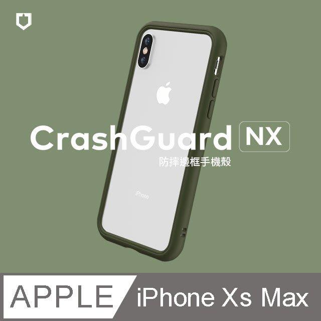 犀牛盾Mod NX 邊框背蓋二用手機殼 for iPhone XS Max 軍綠色
