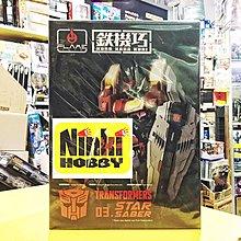 千值練 Flame Toys 鐵機巧 Kuro Kara Kuri 變形金剛 Transformer 03 史達 Star Saber 連特典 全新行版