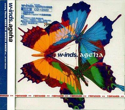 【出清價】ageha 彩蝶風舞 CD+DVD (初回盤) / w-inds. --- 0520387