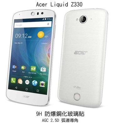 *PHONE寶* Acer Liquid Z330 H+ 防爆鋼化玻璃保護貼9H 2.5D弧邊導角