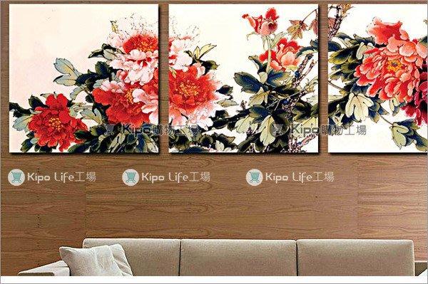 KIPO-橫三聯式 中國風 花開富貴  牡丹 富貴   無框畫  無框畫鐘  FFB047002A