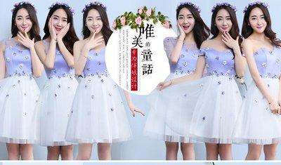 天使佳人婚紗禮服量身定做~~~~~~ 短款姐妹裙宴會晚禮服伴娘團小禮服