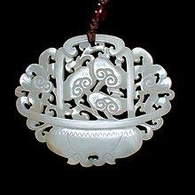 『保真』老玉市場-明清和闐老白玉三多靈芝花籃鏤雕玉珮