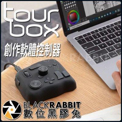 數位黑膠兔【 TourBox 創作 軟體 控制器 】 修圖 美編 鍵盤 創作神器 編輯 繪圖 剪輯 後製 創作者 剪接