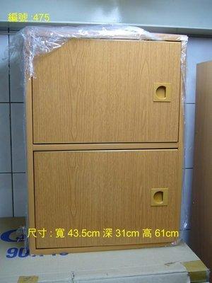 塑鋼二格附門置物櫃