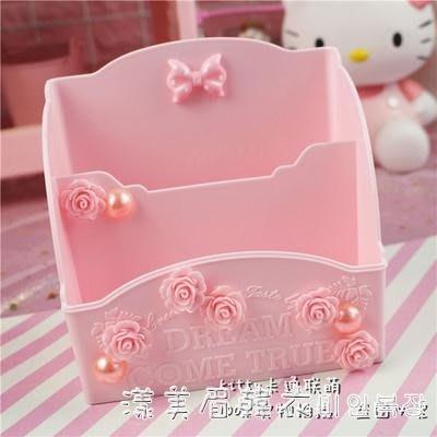 玫瑰花可愛創意浮雕粉色少女心化妝刷筆筒鏤空雜物文具收納桶筐