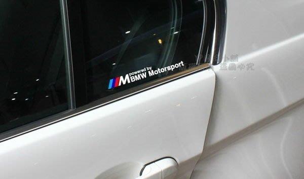 YP逸品小舖 BMW Motorsport 側窗貼紙 三角窗 反光 防水 2入裝 e36 e90 e46 335 z4 520 318