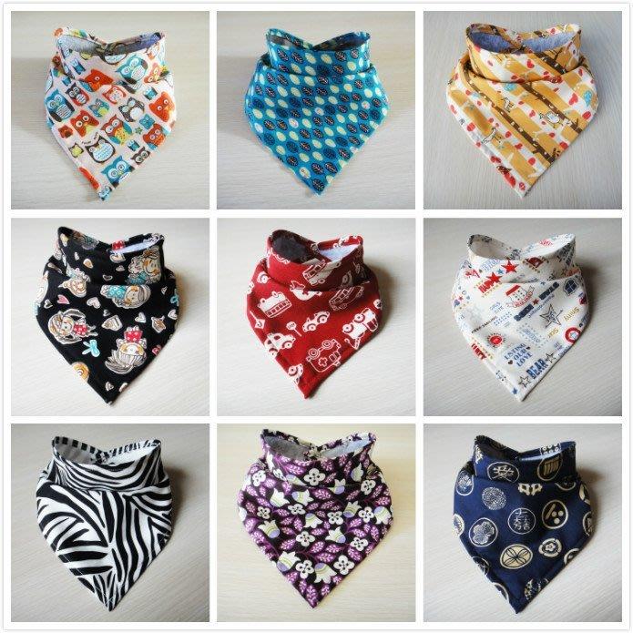 *樂芙領巾/手作* 手工領巾下標區 (背面加毛巾布-台灣布)  嬰兒/兒童三角巾、口水巾、圍兜,