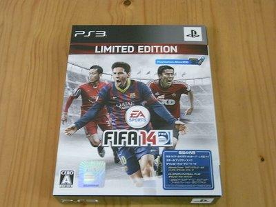 【小蕙館】PS3~ 國際足盟大賽14 FIFA14 ~ 限定版 (純日版)