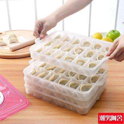 餃子盒冰箱保鮮收納盒速凍餃子盒微波解凍盒分格餃子托盤手提便攜【潮男阿舍】