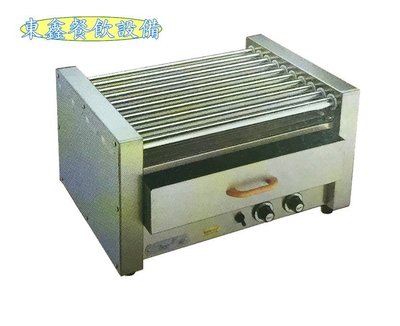 ~~東鑫餐飲設備~~   全新 大亨堡圓筒熱狗機 / 保溫大亨堡熱狗機 / 滾輪式保溫熱狗機+抽屜