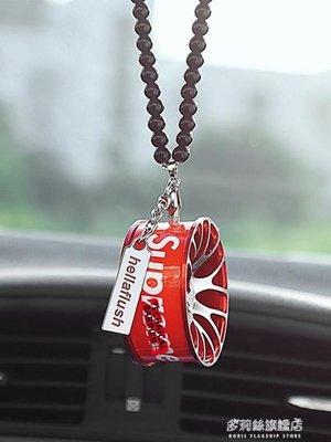 汽車吊墜潮牌汽車輪轂掛件車內吊飾個性創意后視鏡高檔車載掛飾吊墜男禮物