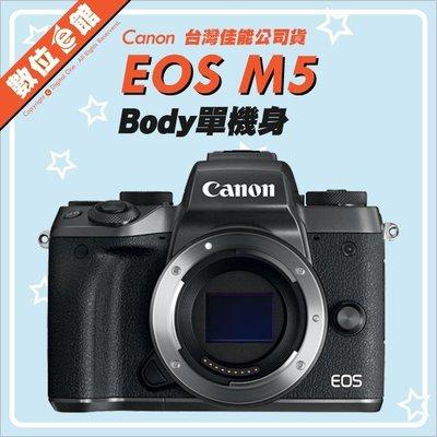 【台灣佳能公司貨】數位e館 Canon EOS M5 單機身 BODY數位相機  微單眼