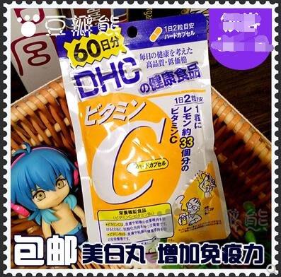 Figure Savior  日本 DHC促進膠原蛋白吸收VC 60日