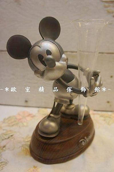 ~*歐室精品傢飾館*~正版 迪士尼系列~ 米奇 花瓶 擺飾~新款上市~