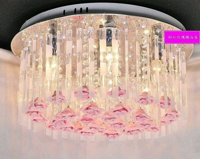 粉紅玫瑰精品屋~粉色玫瑰陶瓷浪漫水晶燈~陶瓷花50公分