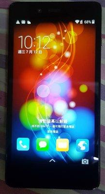 InFocus M518 支援4G LTE/800 萬畫素/5 吋