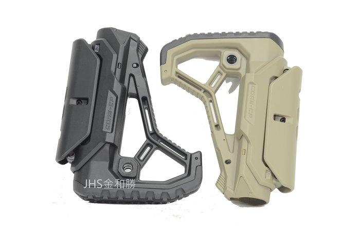JHS((金和勝 槍店))FAB風格 GL-CORE 戰術槍托 3749