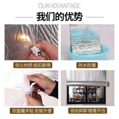 【台灣】窗戶隔音貼靠馬路窗戶專用保溫棉消音棉可拆卸墻貼臨街防噪音神器