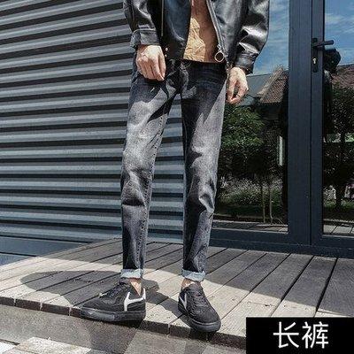 特價!黑色牛仔褲 男士韓版潮流修身小腳青少年寬鬆直筒九分褲長褲
