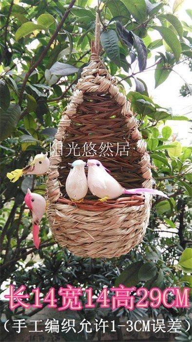 手工草編鳥窩鳥巢 保暖鳥籠 蘆葦草鳥窩 園藝裝飾