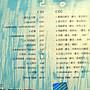 ◎1996-雙CD-26首-韓劇-藍色生死戀-電視原聲帶-國際中文版-2CD-宋慧喬.宋承憲.元彬.等26首好歌