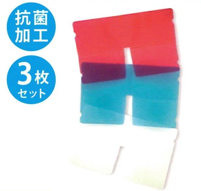 《FOS》日本製 抗菌 口罩 收納夾 3入組 口罩專用 收納袋 衛生 乾淨 流感 感冒 空汙 塵螨 熱銷 2020新款