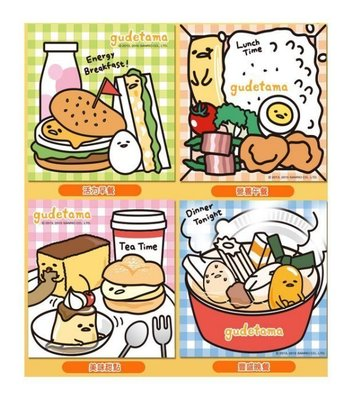 7-11 City Cafe【蛋黃哥】限量兩用磁鐵+吸水陶瓷大杯墊 一個