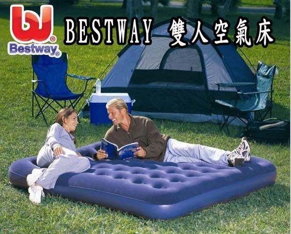 送收納袋+ (家用+車用 兩用充氣) 正廠BESTWAY 203*152*22蜂窩空氣床 雙人高級植絨充氣床墊 露營