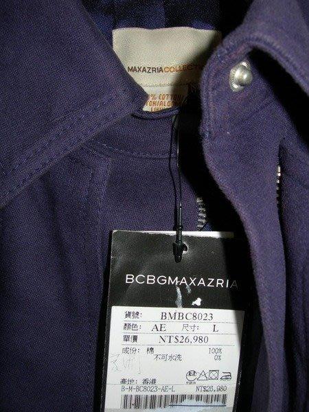 全新BCBG Max Azria 微風旗艦店購買紫羅蘭色過膝拉鍊長大衣L號(原價$26980)