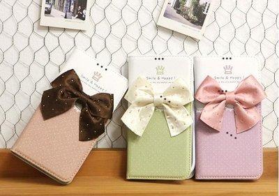 全新轉賣 TOUCH-KR ECO 咖啡色 插畫皮套 手機殼 Sony Z2☆1元起標 一元起標
