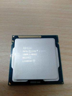 元氣本舖 二手Intel I7-3770 CPU 1155腳位 店保7天