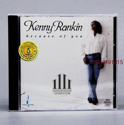 爆款CD.唱片~JD63 肯尼蘭金 因為你 KENNY RANKIN BECAUSE OF YOU CD