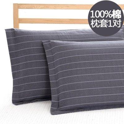 哆啦本鋪 枕頭枕頭套100%棉純棉簡約大號學生大人全棉單人48 74CM枕套一對D655