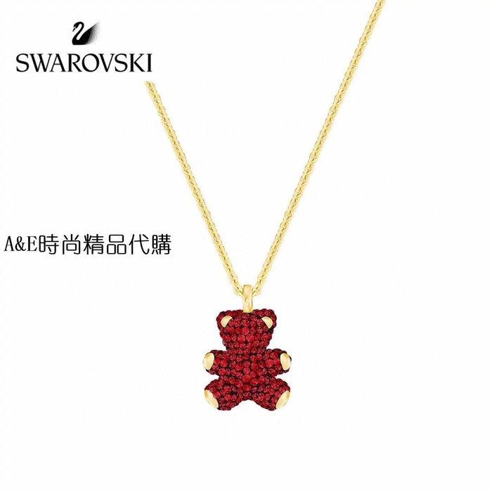 A&E精品代購 SWAROVSKI 施華洛世奇水晶  泰迪熊吊墜 (紅)小熊項鍊  歐美代購