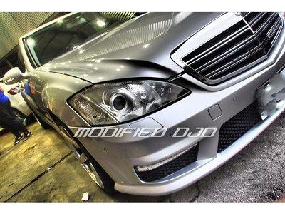 DJD20022809  BENZ W221改 S63 S65 AMG 樣式大包圍 前保桿+四出後保桿+側群