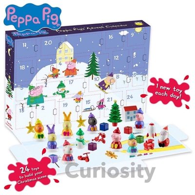 【Curiosity】現貨!Peppa Pig佩佩豬粉紅豬小妹耶誕節倒數日曆聖誕節倒數曆雪地版$1900↘$1399免運
