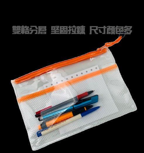 現貨 透明網格拉鏈袋 文件袋 考試專用筆袋 A6 A5 A4 透明收納袋 拉鍊袋 資料袋 【CF-02B-76902】