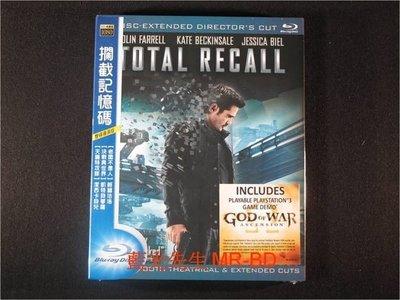 [藍光BD] - 攔截記憶碼 Total Recall 雙碟導演版 ( 得利公司貨 )